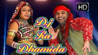 खाटू श्याम में डीजे का धमीड़ा ज़ोर का बाजे || Khatu Shyam Me D.J Ka dhamida Zor Ka Pde || Shyam Bhajan