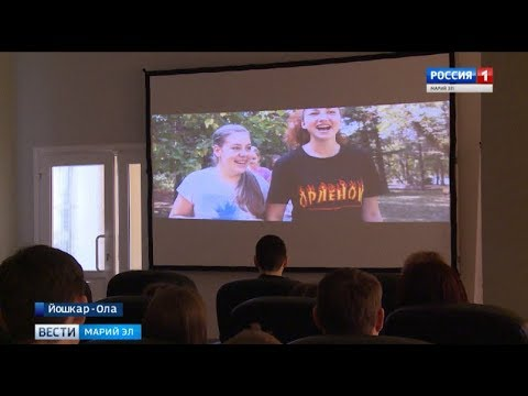 «Золотой кадр»: в Йошкар-Оле прошёл Республиканский фестиваль детского кино