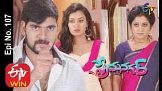 Prema Nagar | 18th November 2019  | Full Episode No 107 | ETV Telugu