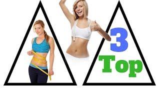 Best Weight Loss Supplements For Women ✔TOP 3✔