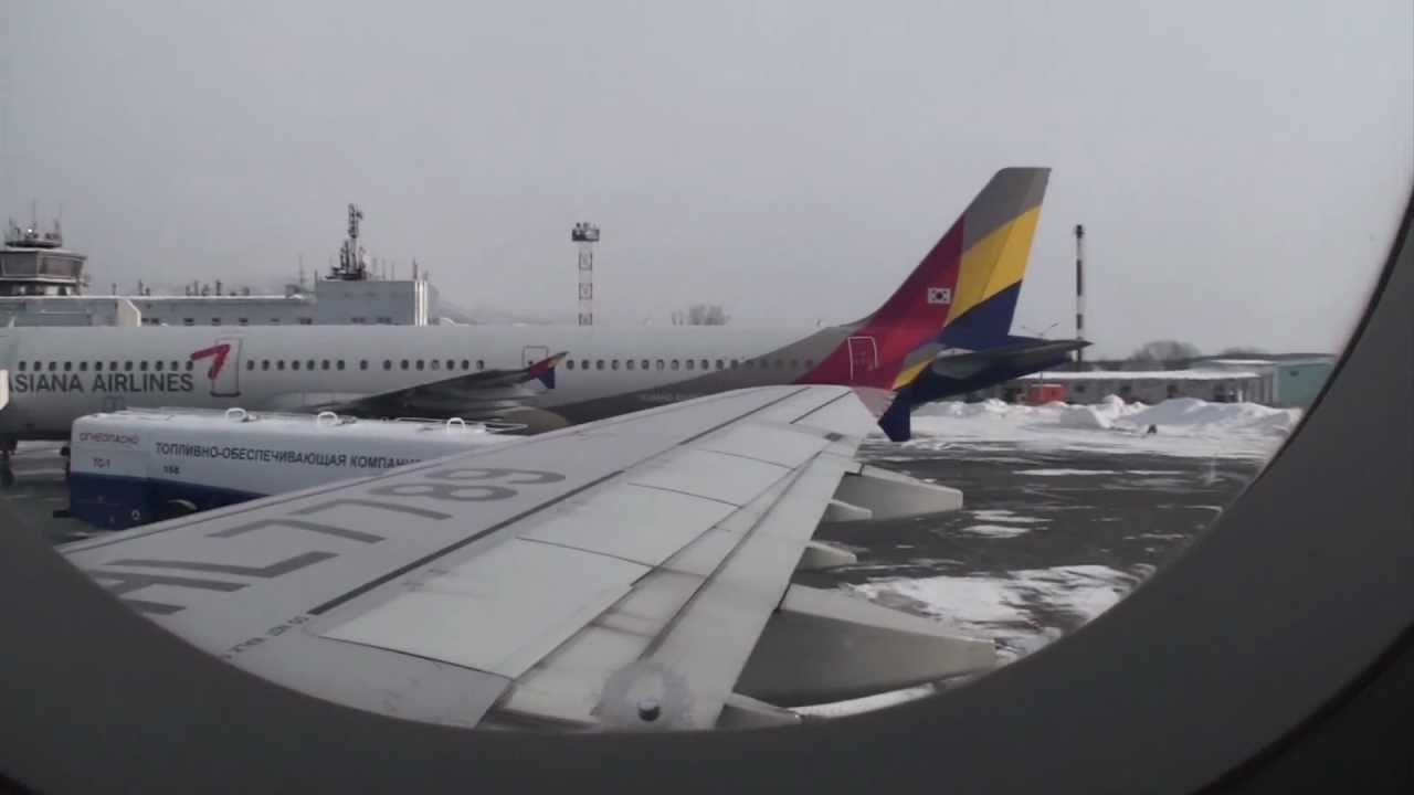 Inside Airbus A321-200 Asiana Airlines - YouTube