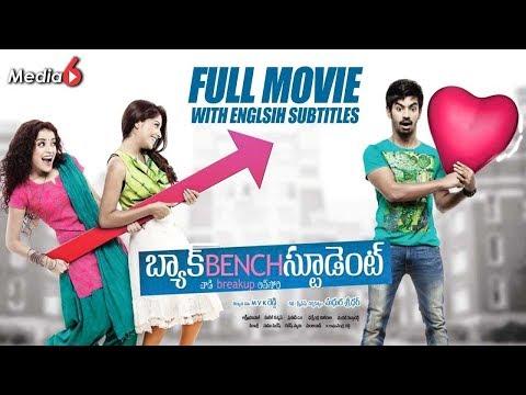 Backbench Student Full Movie With Englsih Subtitles   Mahat Raghavendra,Pia Bajpai, Archana Kavi