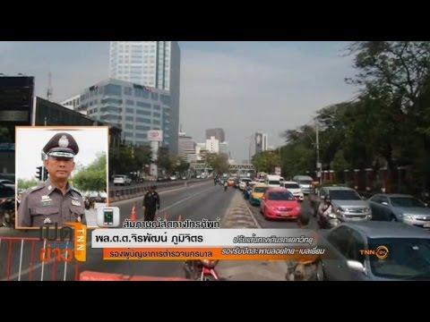 (สัมภาษณ์) ปรับเส้นทางเดินรถแยกวิทยุ
