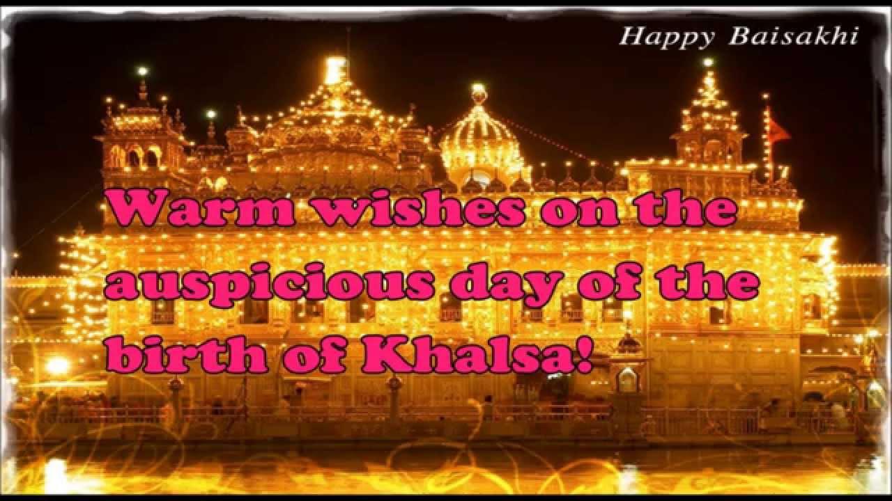 Happy Baisakhi / Vaisakhi Greetings and Wishes | Baisakhi