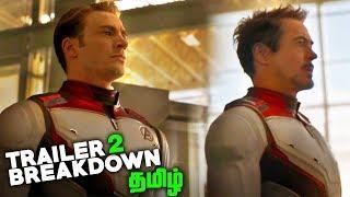 Avengers 4 ENDGAME Trailer 2 BREAKDOWN (தமிழ்)