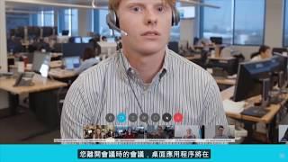 如何以訪客身份利用webex會議應用桌面程序