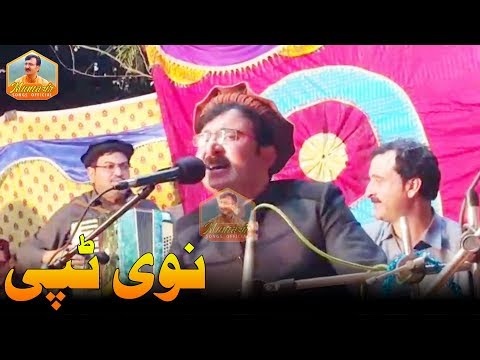 Muntazir New Song | Nawe Tappy | 2019