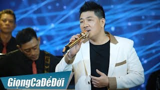 Cảm Ơn - Tài Nguyễn | Nhạc Xuân Trữ Tình 2018