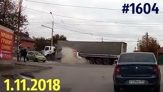 ДТП и аварии. Новый видеообзор от канала «Дорожные войны!» за 1.11.2018. Видео № 1604.
