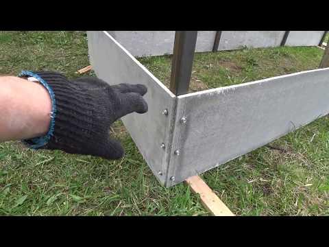 Как сделать грядки из шифера своими руками видео