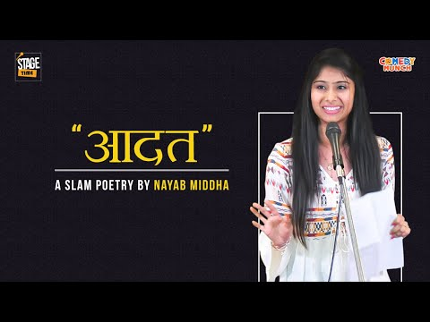 Slam Poetry| 'Aadat' by Nayab Midha | Comedy Munch | Manch