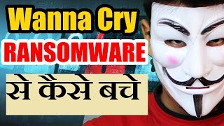 protect your device from wanna cry ransomware कैसे बचाये खुद को