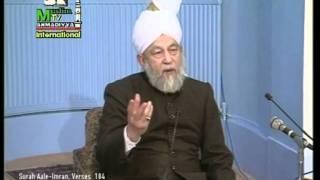 Arabic Darsul Quran 11th February 1995 - Surah Aale-Imraan verse 184 - Islam Ahmadiyya