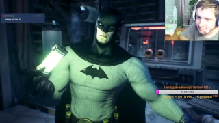 Проходим Batman: Arkham Knight #7