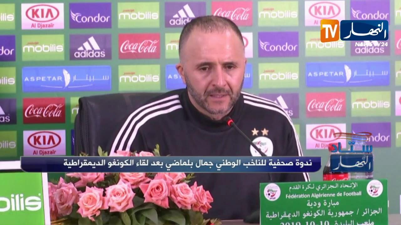 جمال بلماضي:  أنا لست راضي.. إنتظرت الأفضل من بعض اللاعبين  ووجهنا واحد من أفضل منتخبات إفريقيا