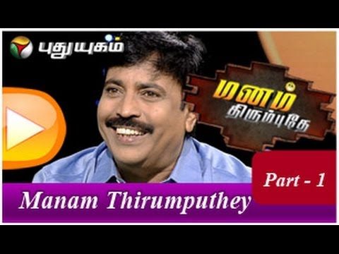 Mr.Muralikumar (Dubbing Artist/Actor) in Manam Thirumputhe - Part 1 (06/04/2014)