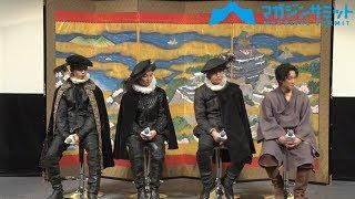 野村周平さん、森永悠希さん、緒形敦さん、佐野岳さんら豪華俳優陣が17...
