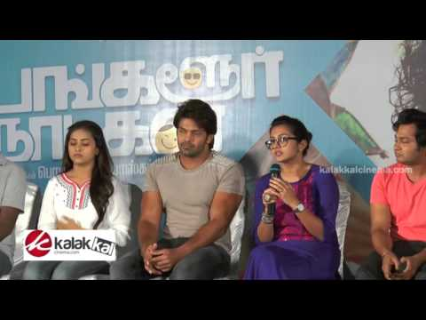 Bangalore Naatkal Team Chat with Press