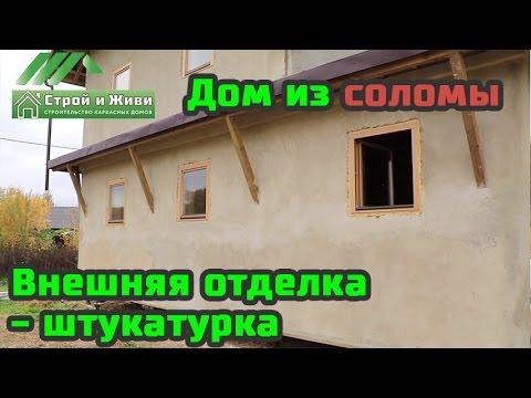 УФМС г. Химки - адреса, телефоны и график работы