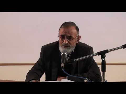 Ali Kūçük hoca - La ilahe illallah ( Hadis sohbetleri 2. Ders )