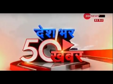 Watch top 50 news stories of the day