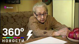 80-летняя москвичка обвиняет адвоката в непорядочности