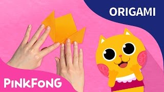 El Gato | Pinkfong Origami | Pinkfong Canciones Infantiles