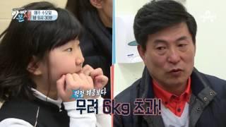 [선공개] 이한위 딸 경이의 건강적신호! 아픈 건 아빠 때문?!