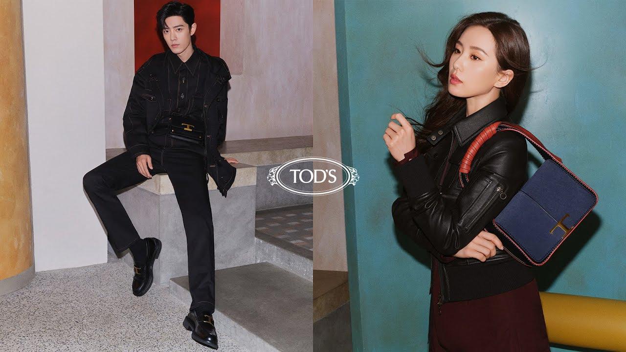 Liu Shishi and XIAO Zhan for Tod's: Fall-Winter 2021/22 Advertising Campaign