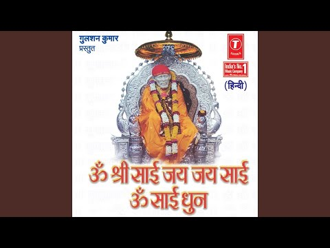 Om Shree Sai Jai Jai Sai Om Sai Dhoon