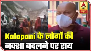 Residents Of Kalapani Upset Over Nepal's New Map Game | ABP News