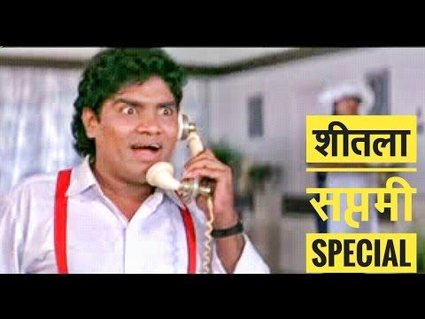 Sheetla Saptami Special Marwari dubbed funny comedy Ambika Dj Novi Des