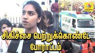Doctors to provide free treatment to protesters | Marina Jallikattu Protest