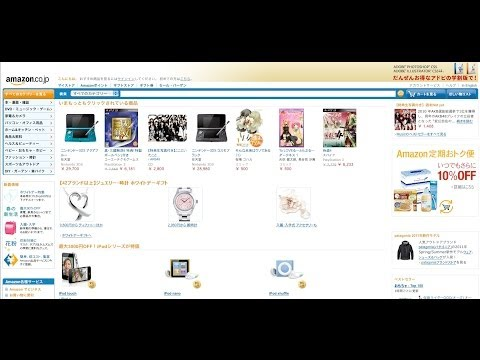 Amazon Japan, how to buy from or use Amazon.co.jp  - 2014 April