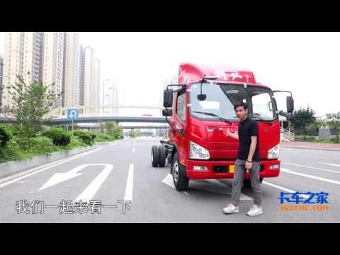 简直把驾驶室利用到极限 这台中国解放J6F竟然能放双人床!