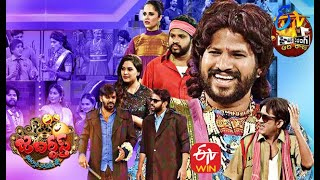 Hyper Aadi  All in One February Month Performances | Jabardasth | ETV Telugu