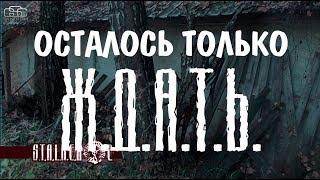 АНОНСИРОВАЛИ S.T.A.L.K.E.R. 2!!!