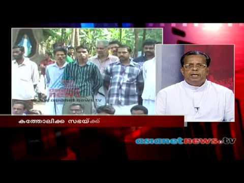 Kasturirangan report: Wild protest in Hill areas - News Hour Part 1 -15-11-2013