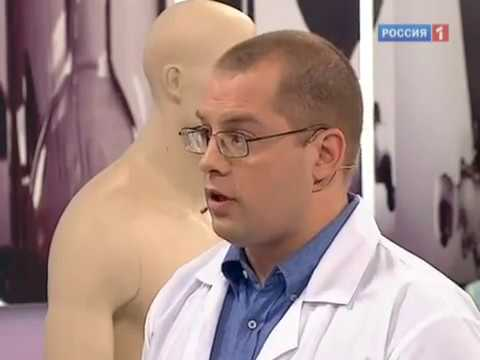 Гирудотерапия при варикозе