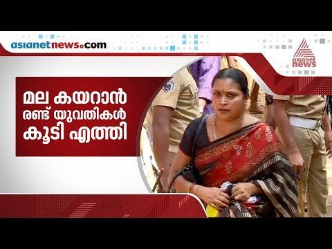 Sabarimala Temple Live Updates: 2 Andhra Pradesh Women Attempt Trek Sabarimala
