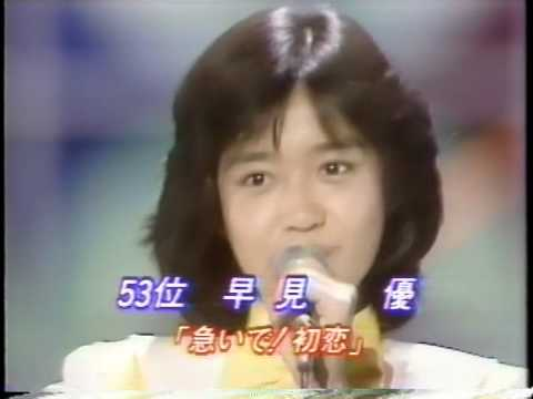 超マニアック☆70・80年代アイドル