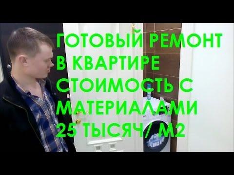 Прокуратура разъясняет — MO Новоизмайловское