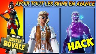 [HACK] HAVE ALL THE SKINS FORTNITE IN AVANCE/HAVE ALL SKINS FORTNITE IN ADVANCE FREE!