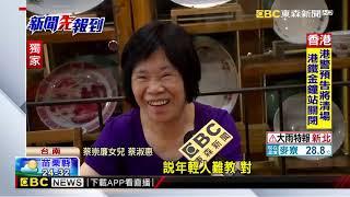 阿美飯店創辦人辭世 傳承招牌砂鍋鴨、雞仔豬肚鱉
