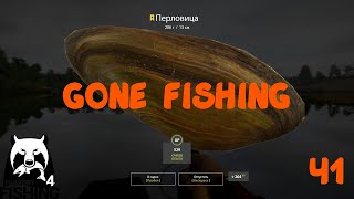 Russian Fishing 4 | Русская рыбалка 4 | Gone fishing ep 41