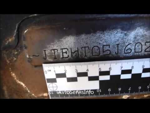 Видео Ремонт стекол екатеринбург