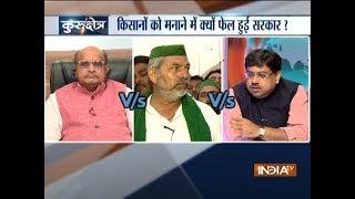 Kurukshetra | October 2, 2018:  Debate on Kisan Kranti Yatra, farmers' demands and Govt assurance