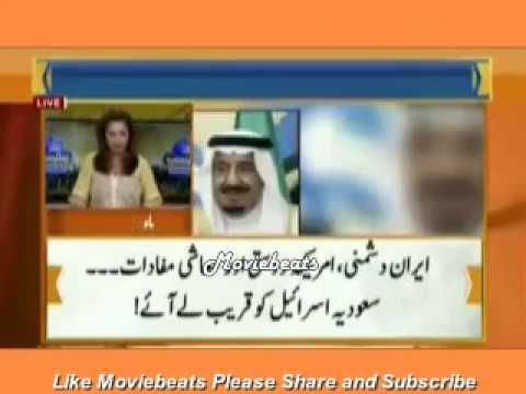 Pakistani stunned on Saudi Arabia's Crown Prince Pro - Israel Comment on Palestine at USA