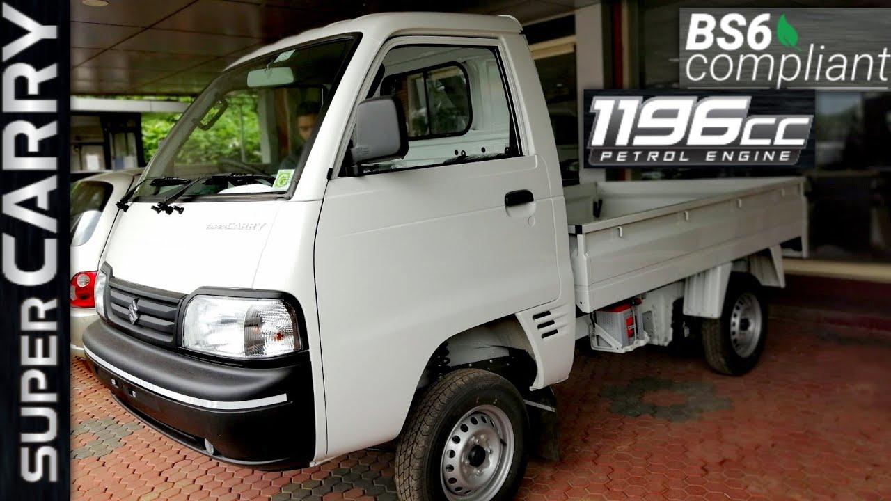 Maruti Suzuki Super Carry Bs6 Petrol Youtube