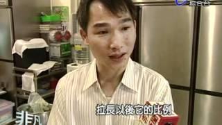 非凡大探索355【蔥油餅與韭菜盒】廖家食記宜蘭蔥餅  鴻記鐵板燒蔥餅捲~1/4